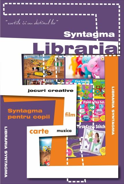 LSMT_grafica Syntagma_v2-4_print_banner