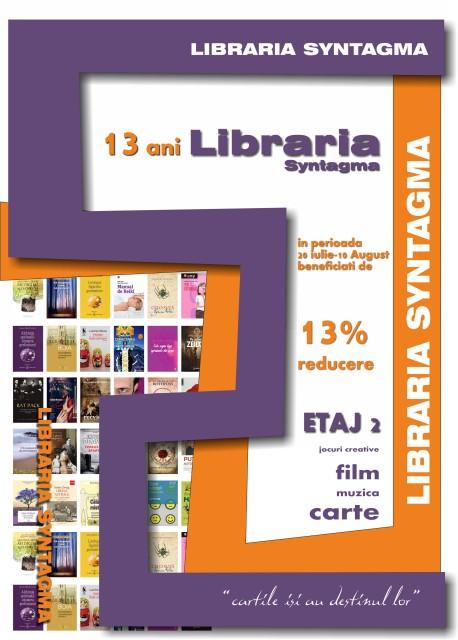 LSMT_grafica Syntagma_v2-4_print_ramaclick1